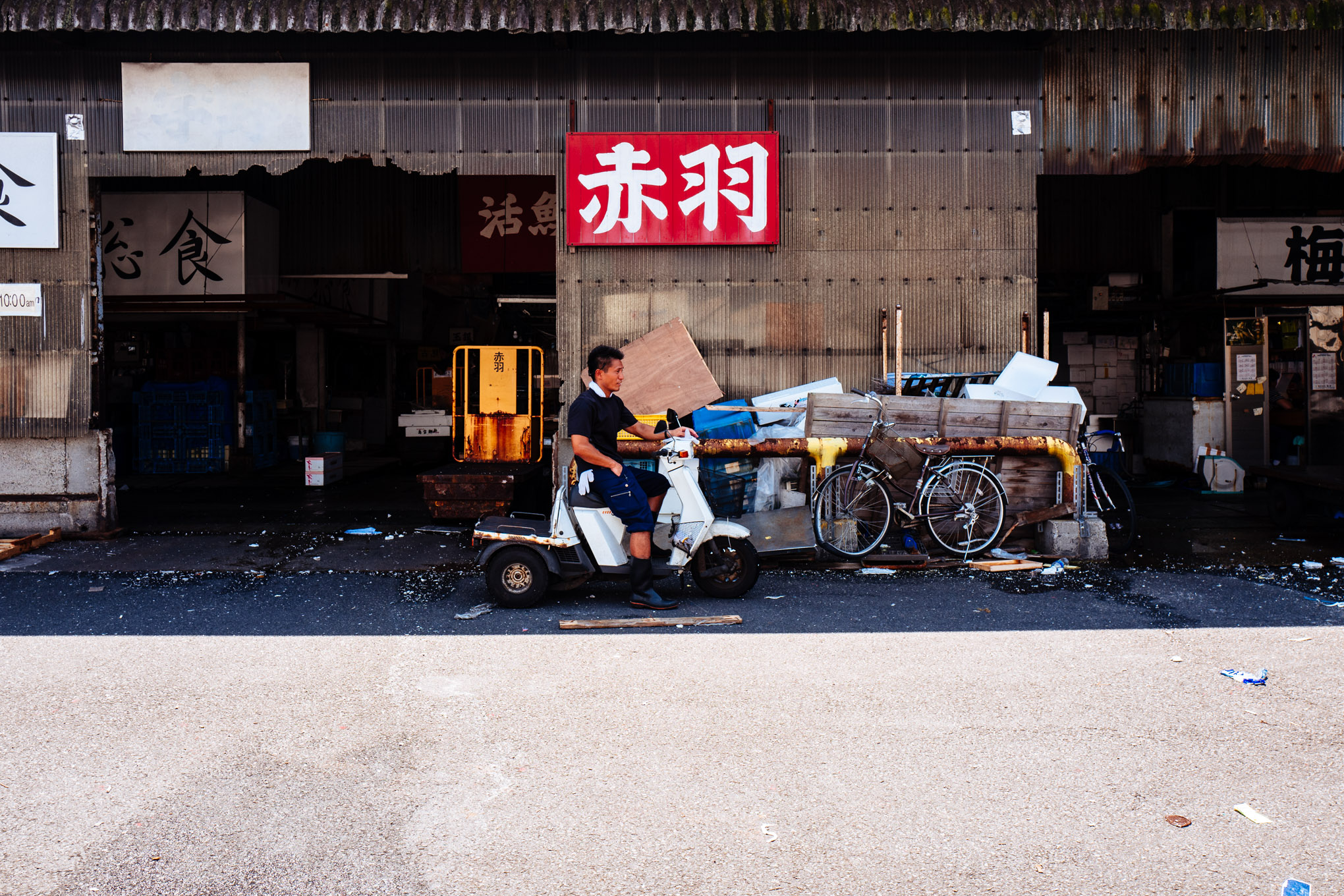 Tsukiji Market, Tokyo, Japan