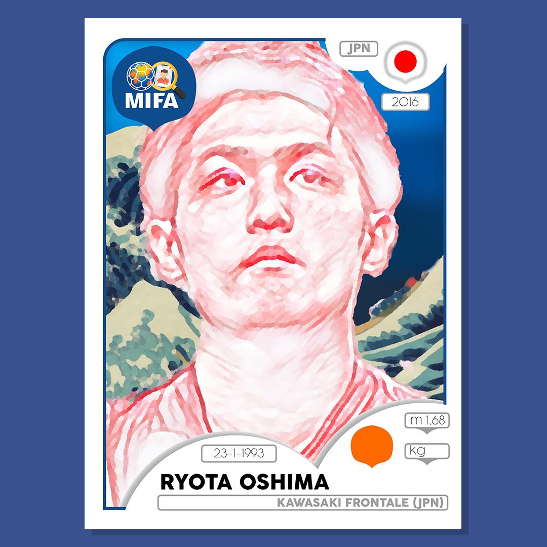 Ryota Oshima - Japan - by Andrew Trim