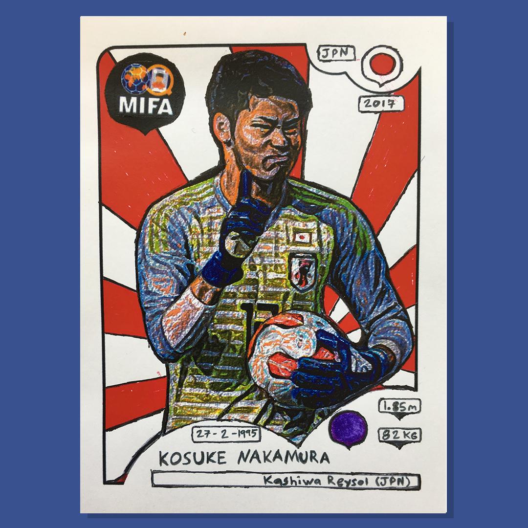Kosuke Nakamura - Japan - By Mason Robbins, @straitredcard