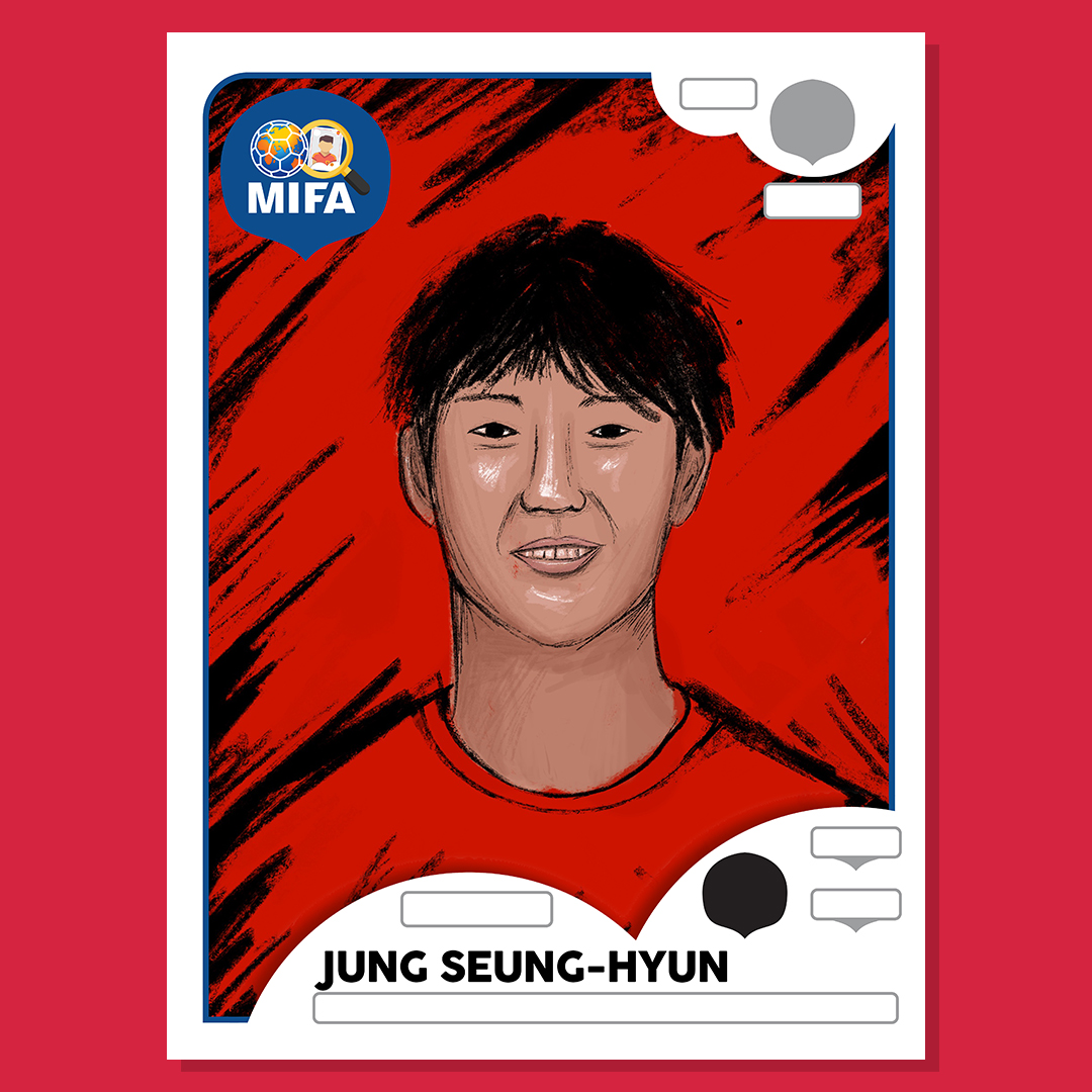 Jung Seung-hyun - South Korea - by James Kelly @james_kelly