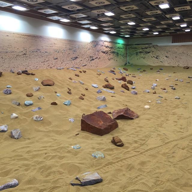Mars Yard (Stevenage)