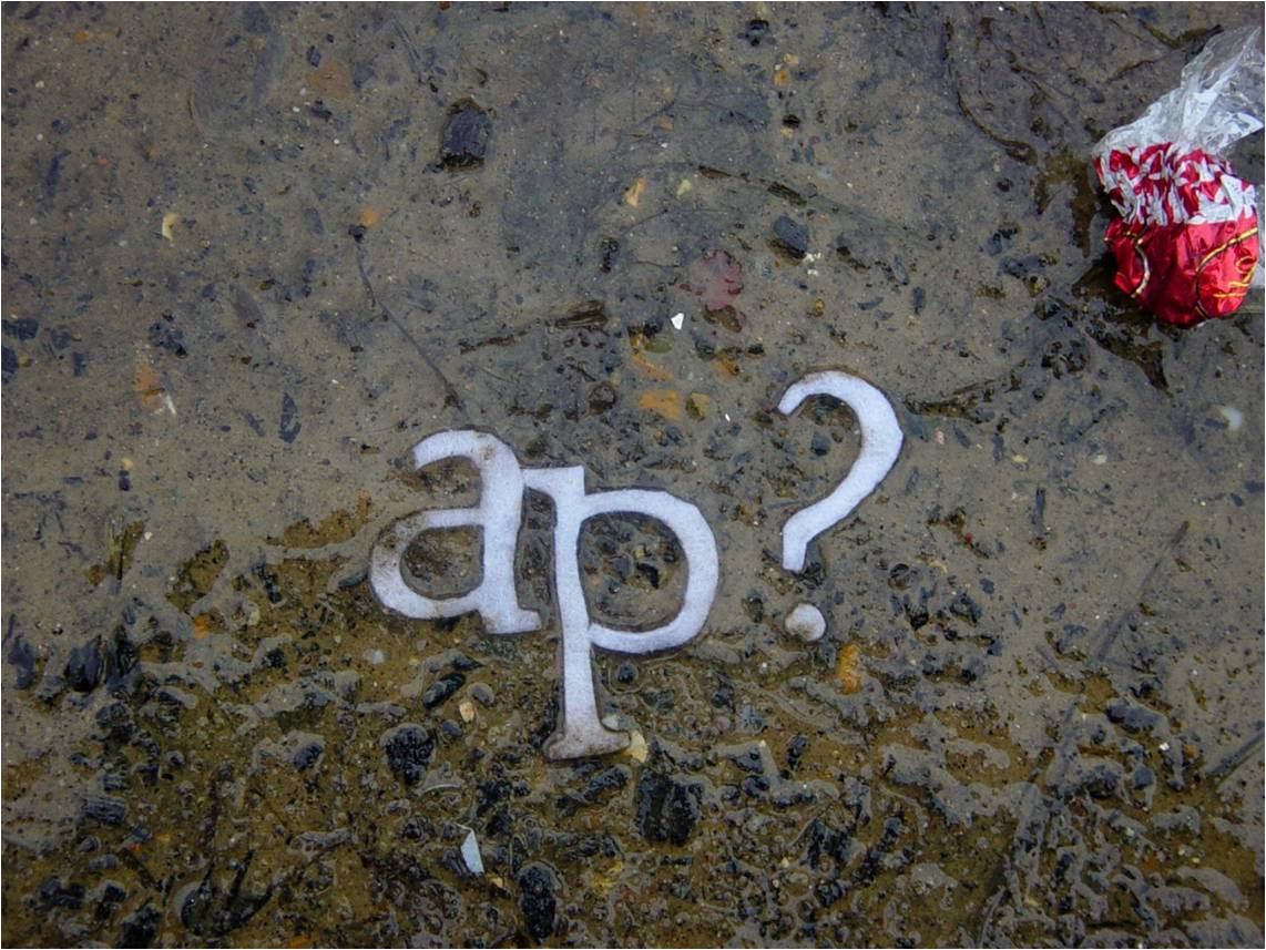 """'On the whereabouts of certain words' - video - Still from a slide-show video-loop. One of 6 photographs spelling the phrase """"where do mispronunced words end ap?"""