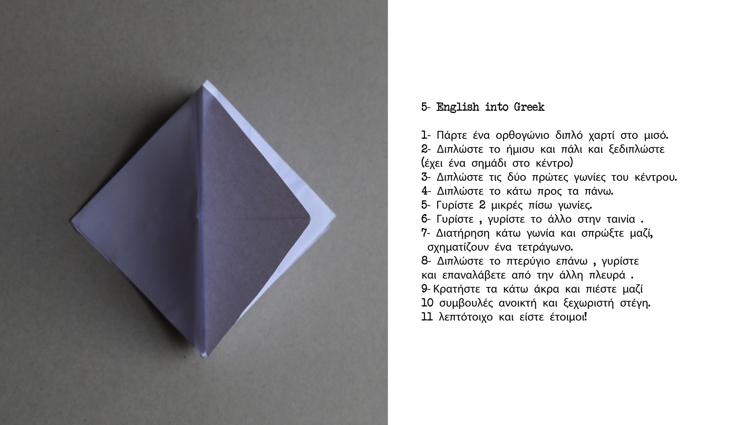 paso 5.jpg
