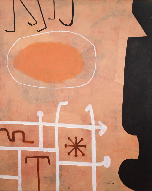 Sentinel, 1951 Adolph Gottlieb (American, 1903-1974)