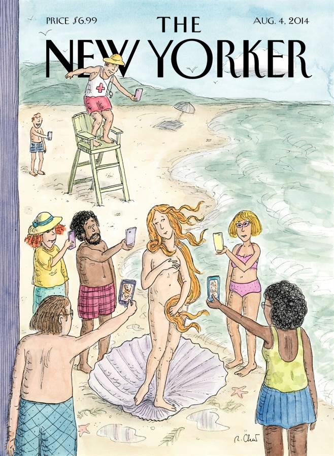 Roz Chast, August 4, 2014