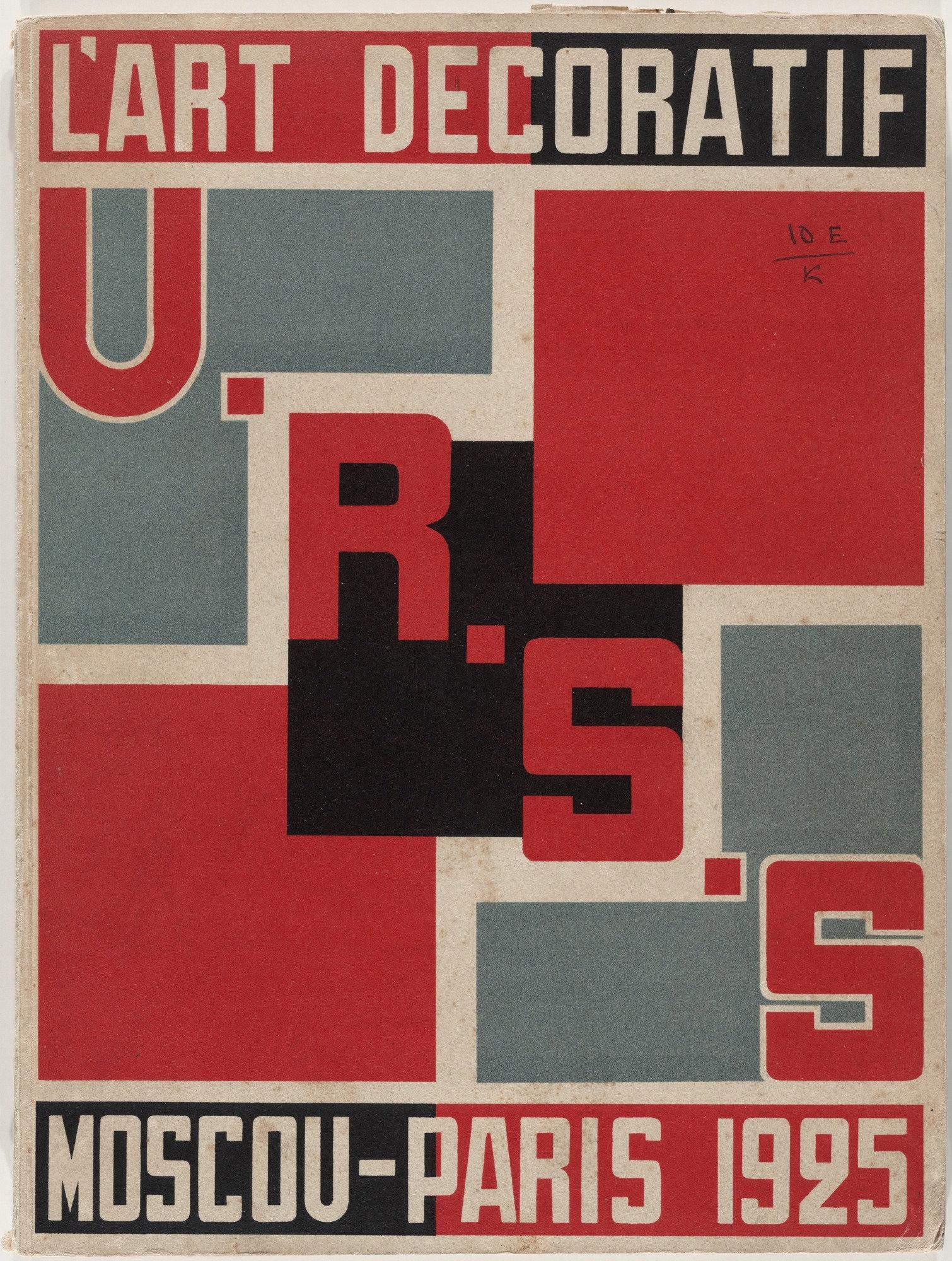 Aleksandr Rodchenko,L'Art Décoratif et Industriel de L' U.R.S.S 1925
