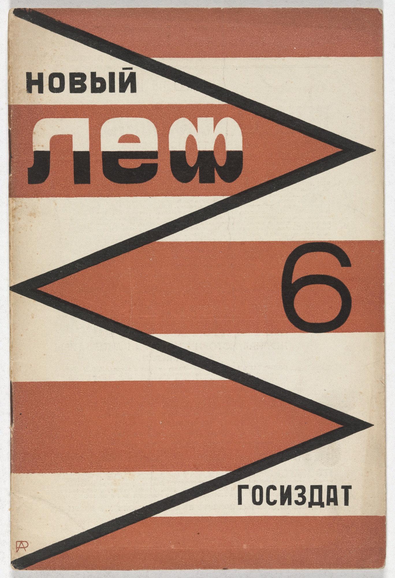 Aleksandr Rodchenko,Novyi LEF. Zhurnal levogo fronta iskusstv (New LEF: Journal of the Left Front of the Arts), no. 6,1928