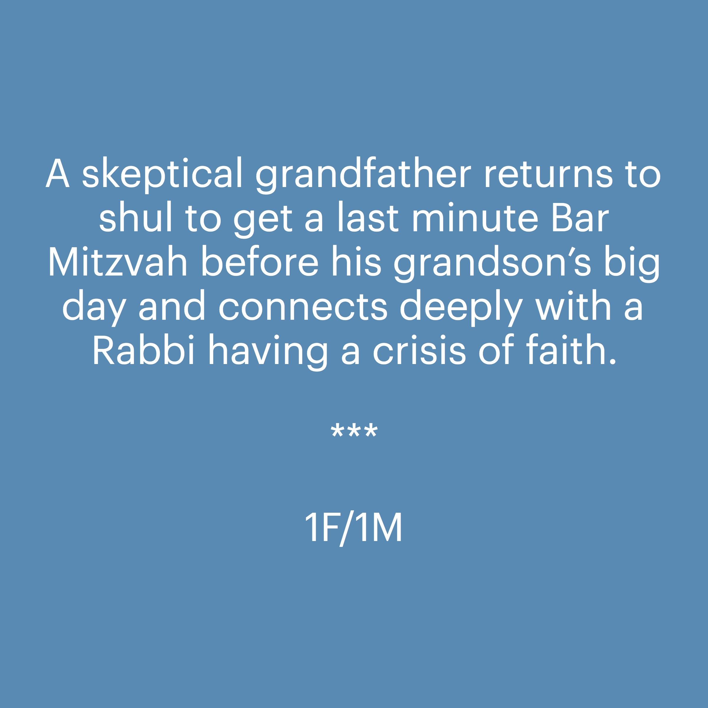 Bar Mitzvah Boy Text.jpg