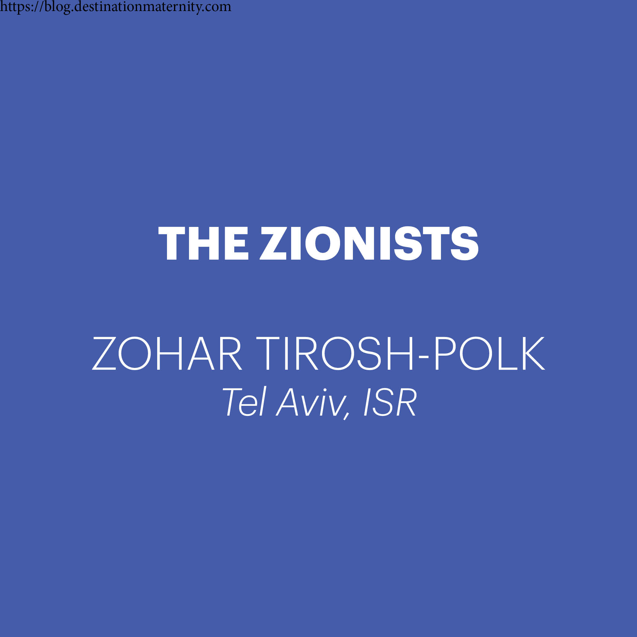 Tirosh - Zionists.jpg