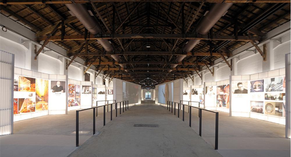Photo:  Songshanculturalpark.org