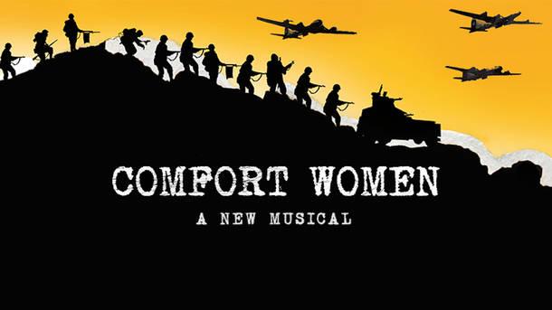 1531939621-Comfort-Women-tickets.jpg