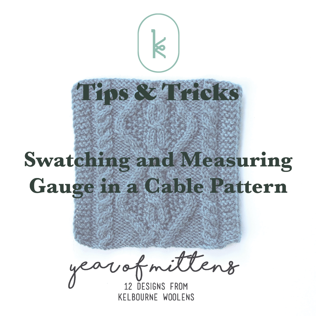 swatching gauge cables.jpg