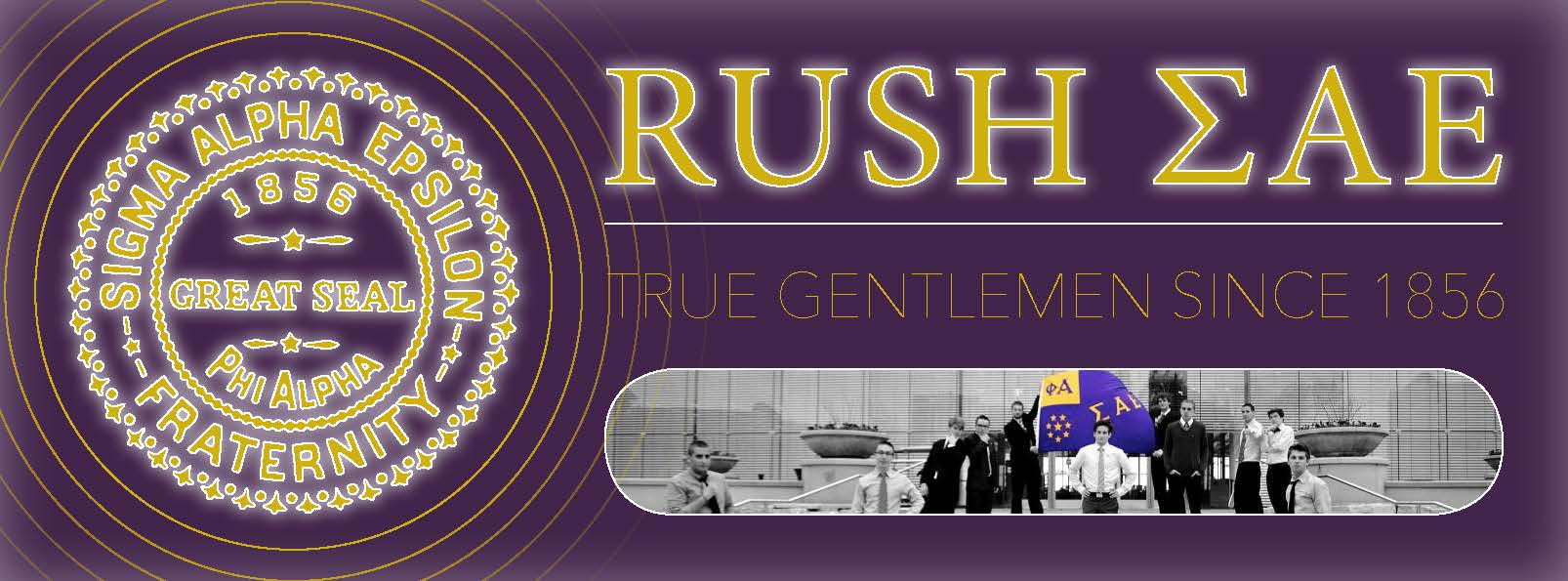 sae rush banner.jpg