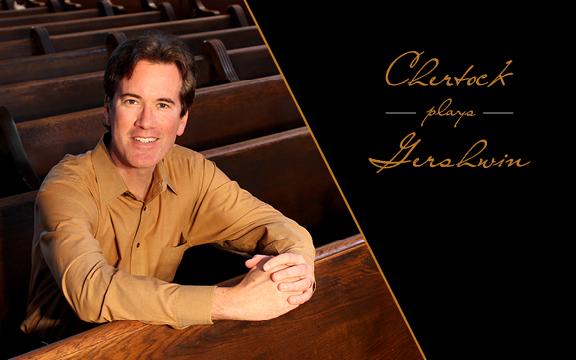 Michael Chertock Postcard