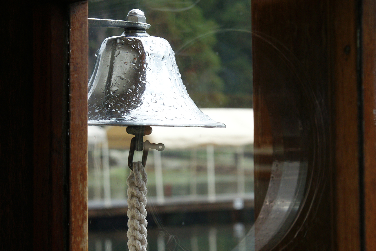 Wander's bell