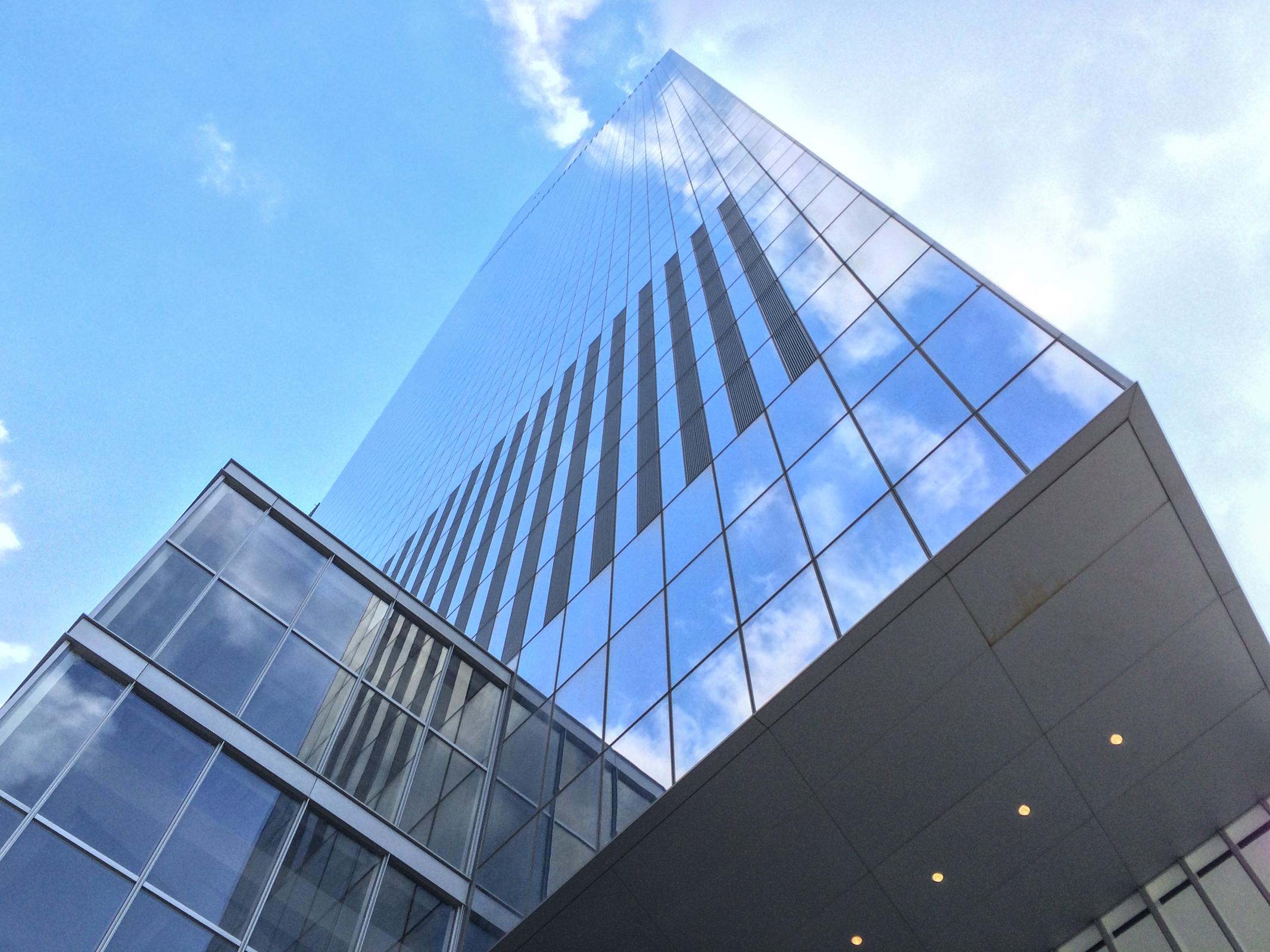 2014_02_14 WTC Site 03.jpg