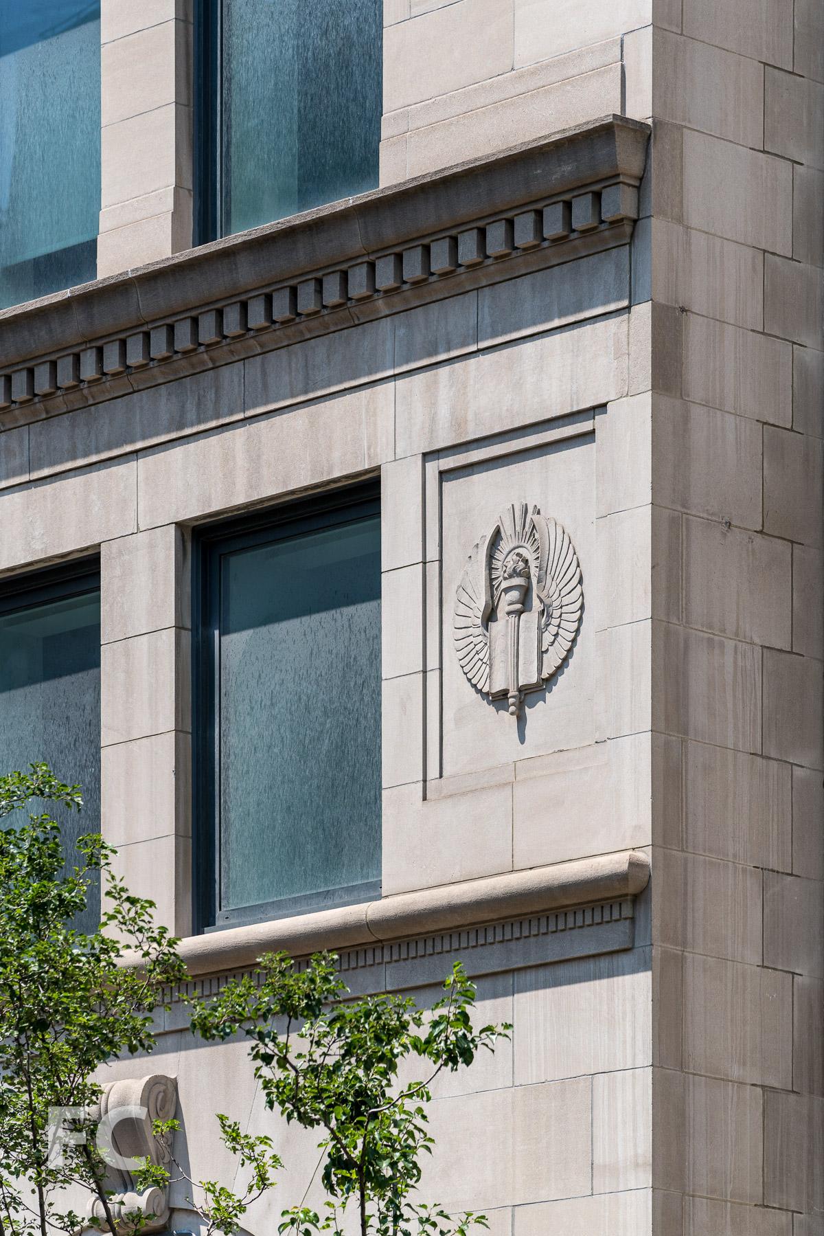 Facade detail at 88 Lexington.