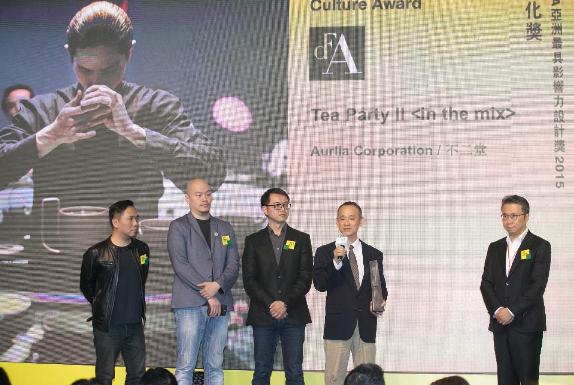 culture award.PNG