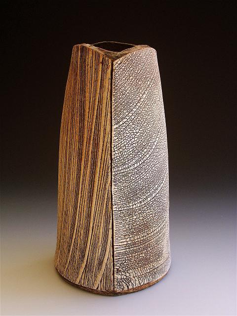 kohiki 12 ( vase ) 11 x 6 x 5.75 inches