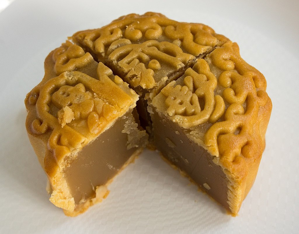 A mooncake of awesomeness.