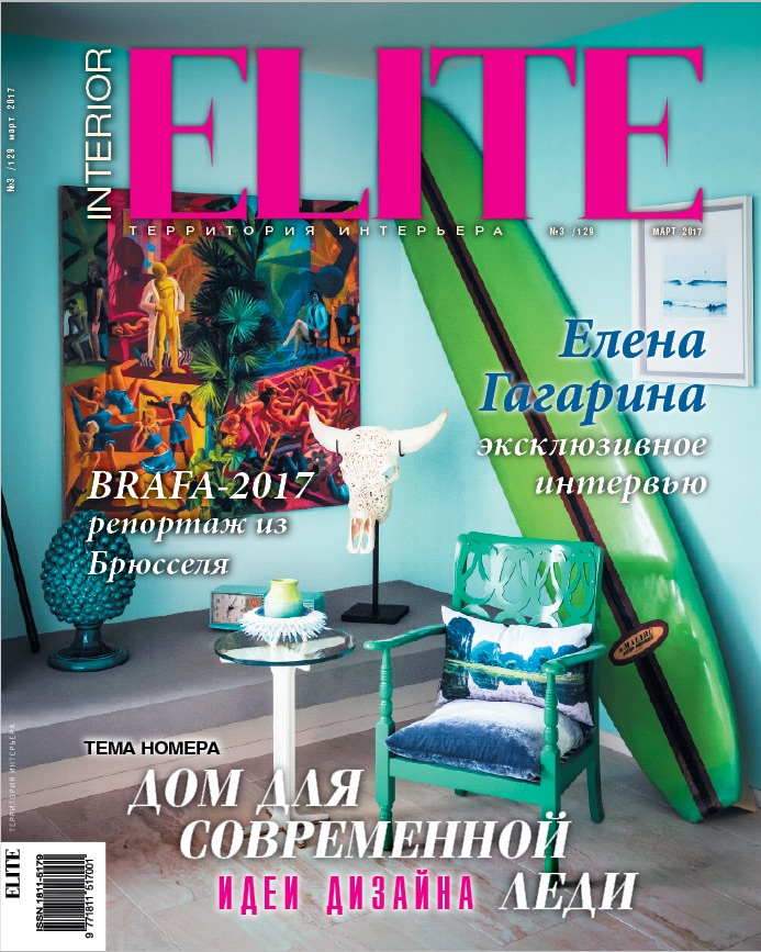 COVER MARCH 2017.jpg