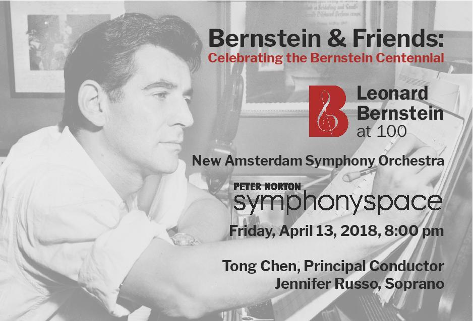 BernsteinPCFront.jpg