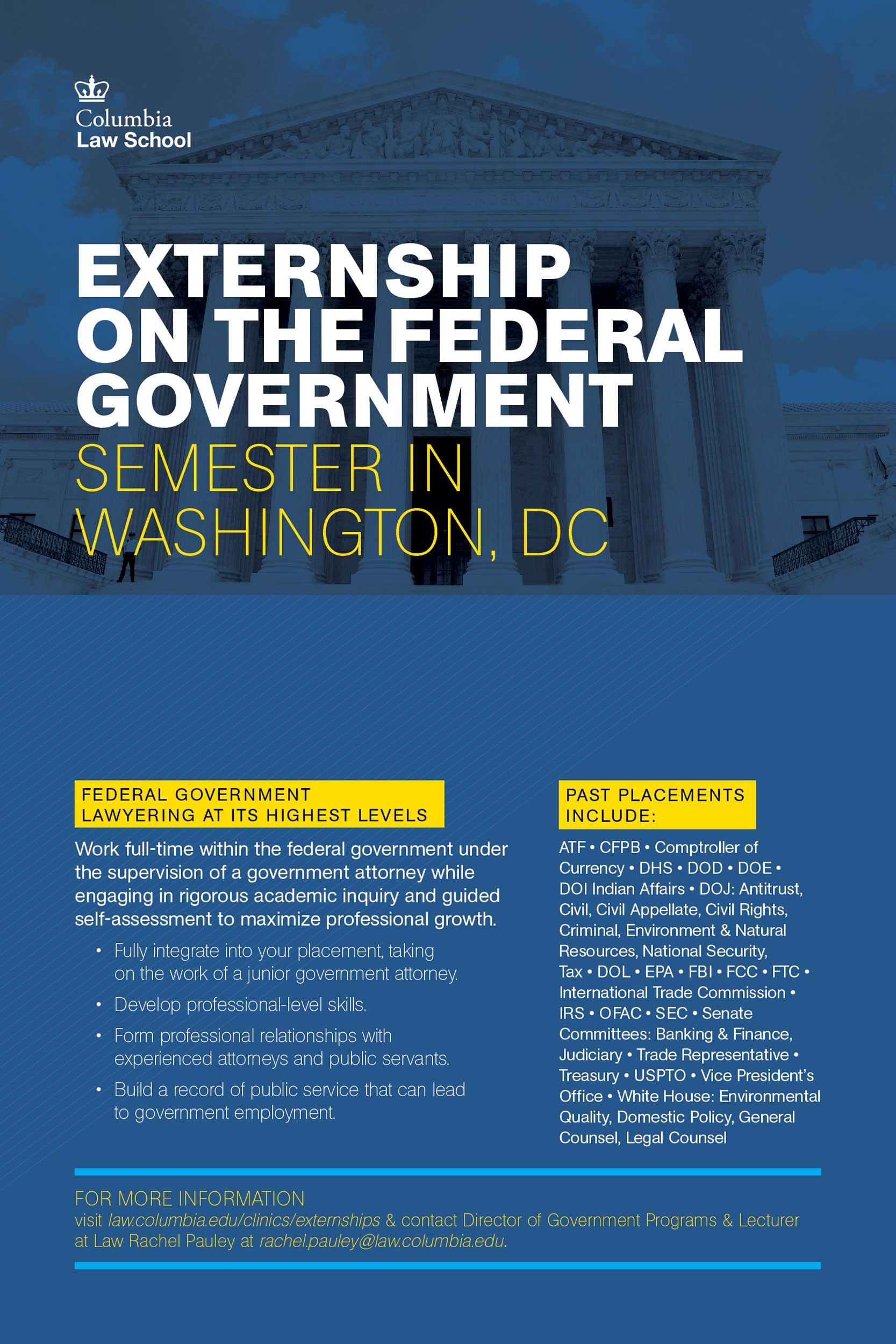 Externship-Fed-Govt-Poster-4Web.jpg