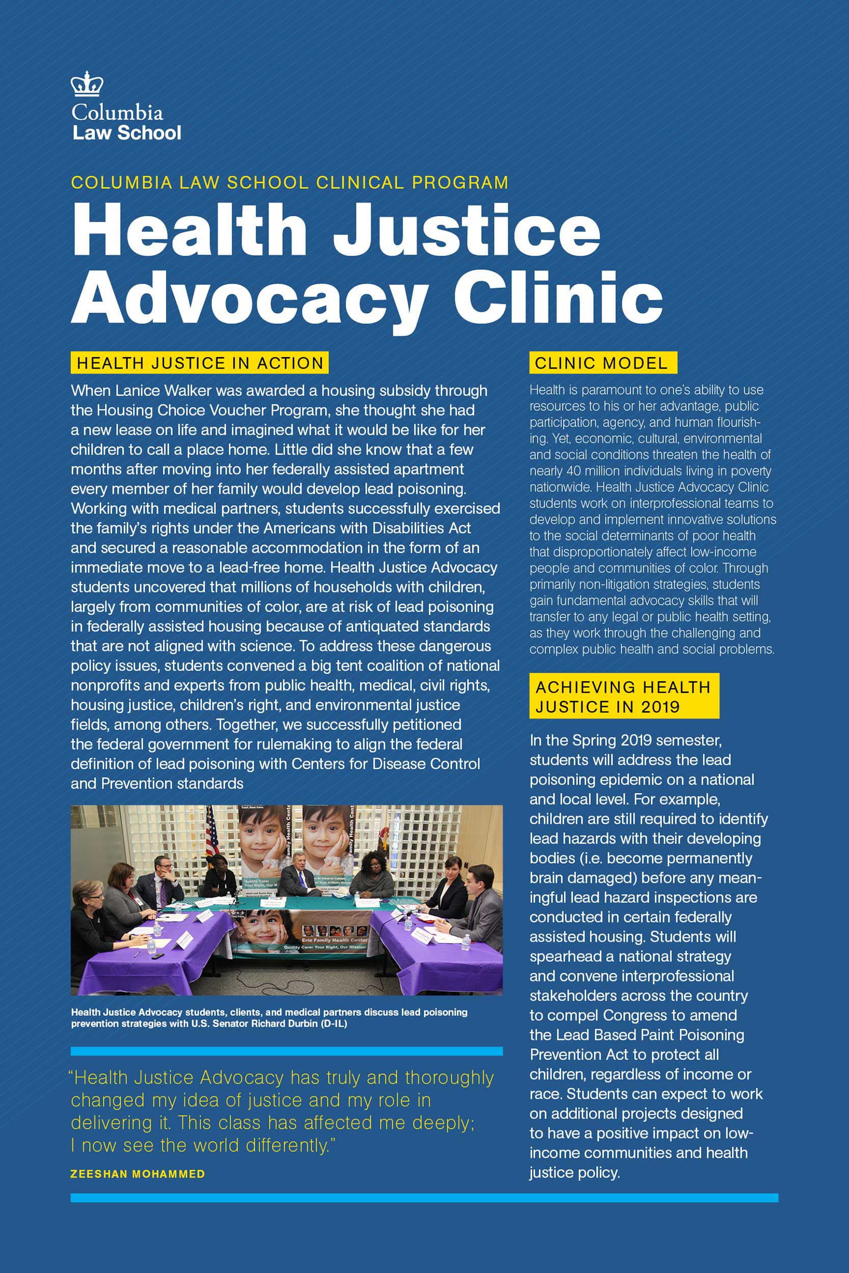 Columbia-Law-School-Health_Justice_Advocacy_Clinic_Poster_4Web.jpg