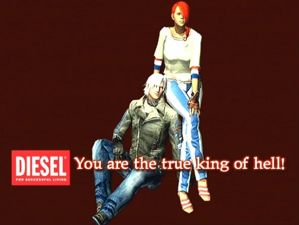 Diesel May Cry.