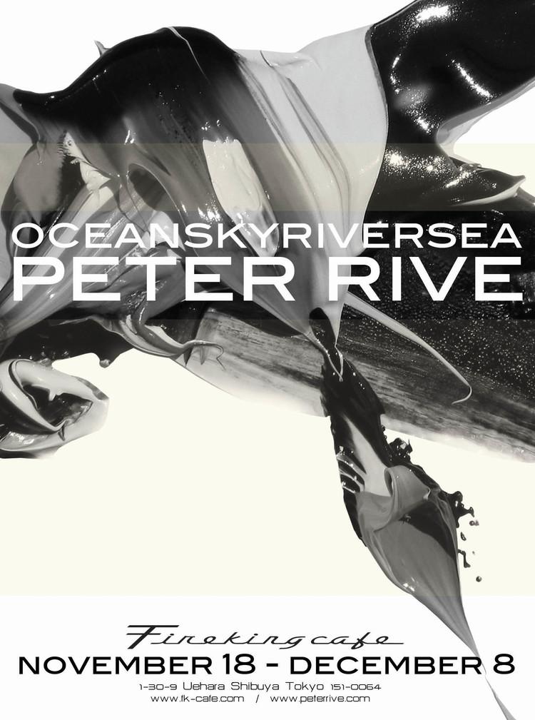 Peter Rive - OCEANSKYRIVERSEA 2013