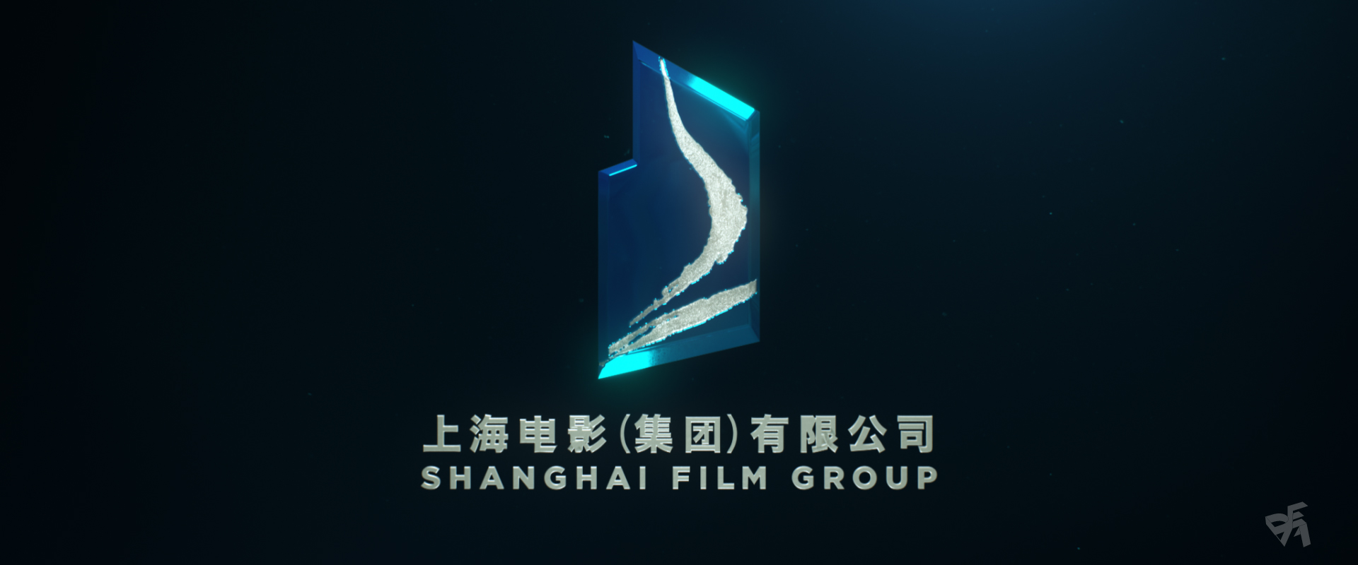 ShanghaiFilmGroup_STYLEFRAME_01.jpg