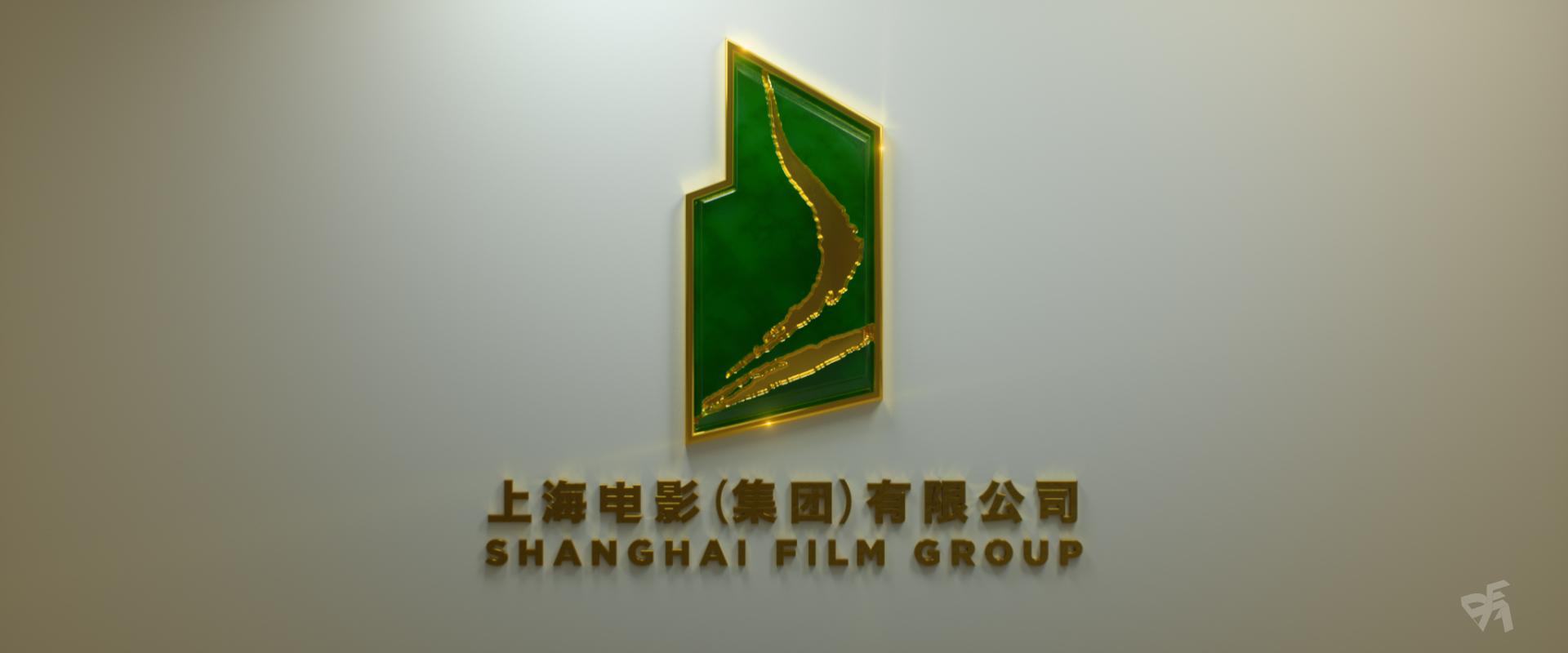 ShanghaiFilmGroup_STYLEFRAME_03.jpg