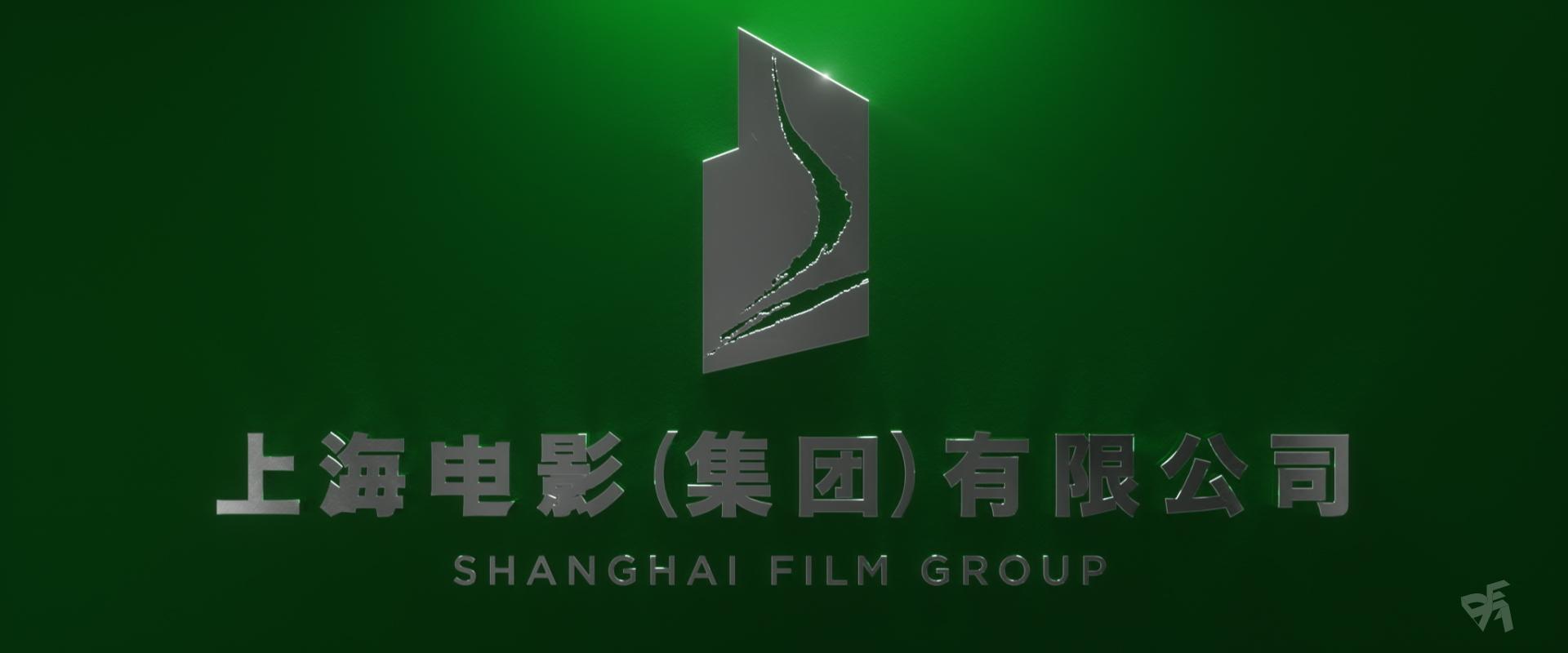 ShanghaiFilmGroup_STYLEFRAME_04.jpg