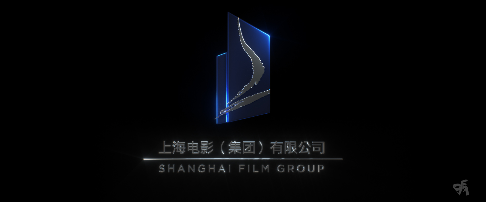 ShanghaiFilmGroup_STYLEFRAME_06.jpg