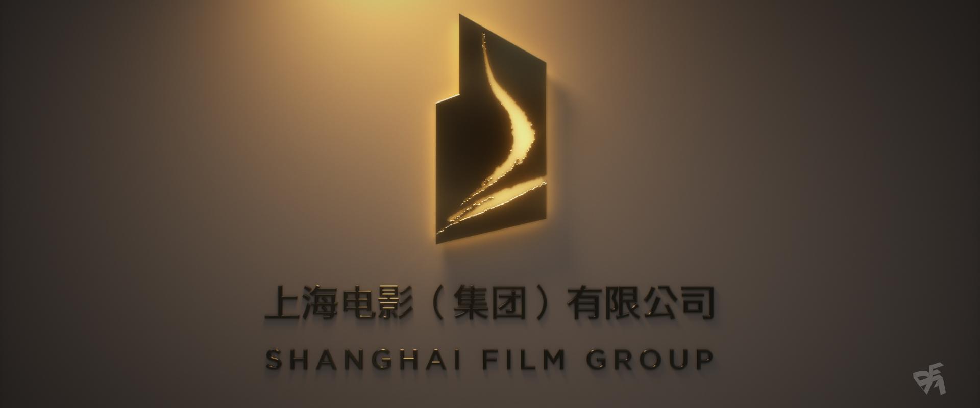 ShanghaiFilmGroup_STYLEFRAME_05.jpg
