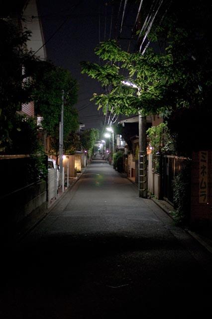 Kichijoji, Tokyo