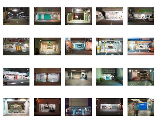 Japan Parking Garage Entrances-2.jpg