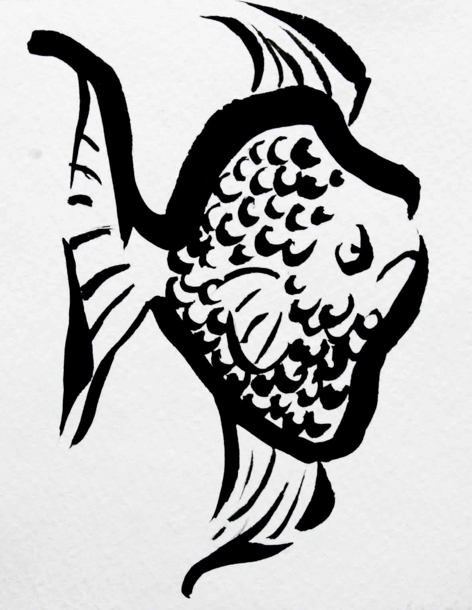 fishink.jpg