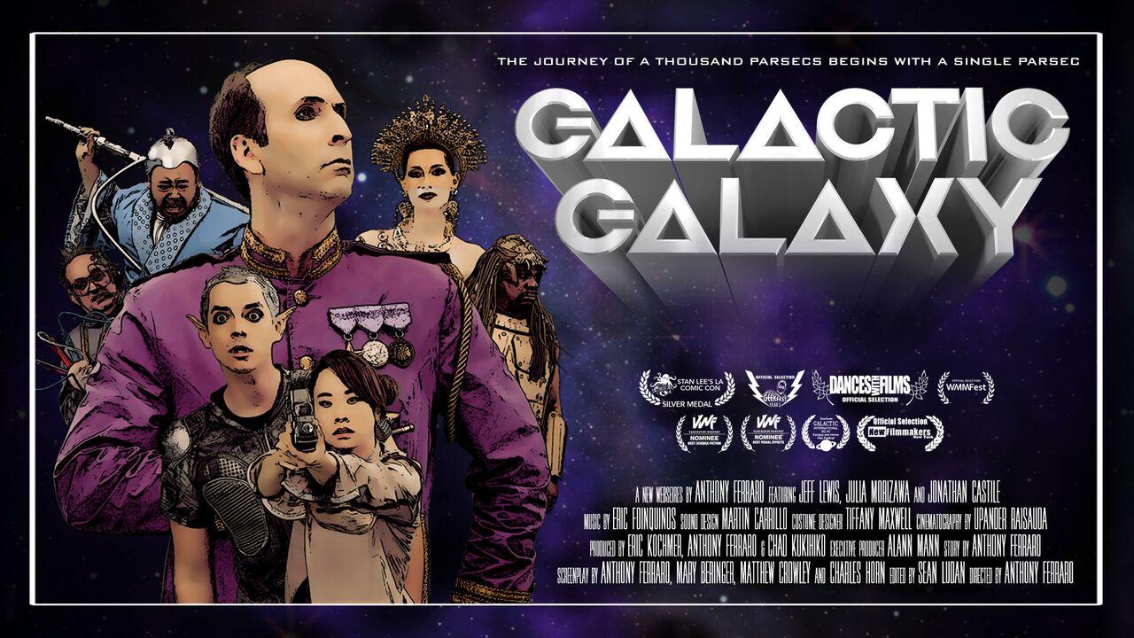 GalacticGalaxyMainPoster.jpeg