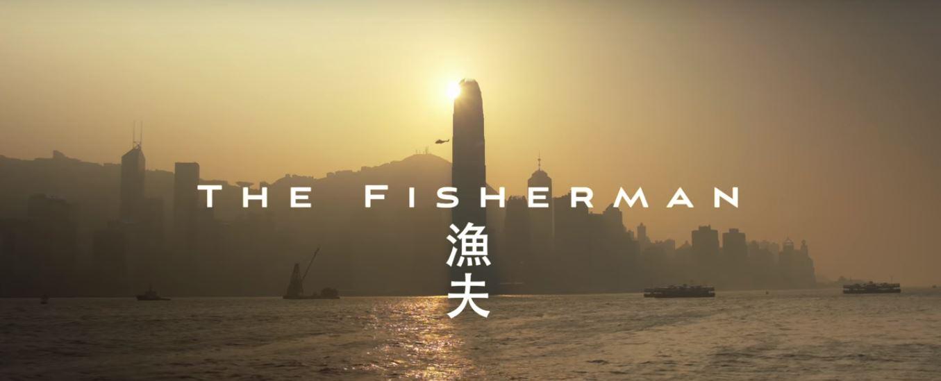 TheFishermanLogo.JPG