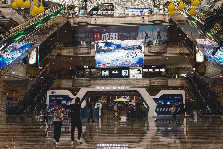 Innsiden av kjøpesenteret