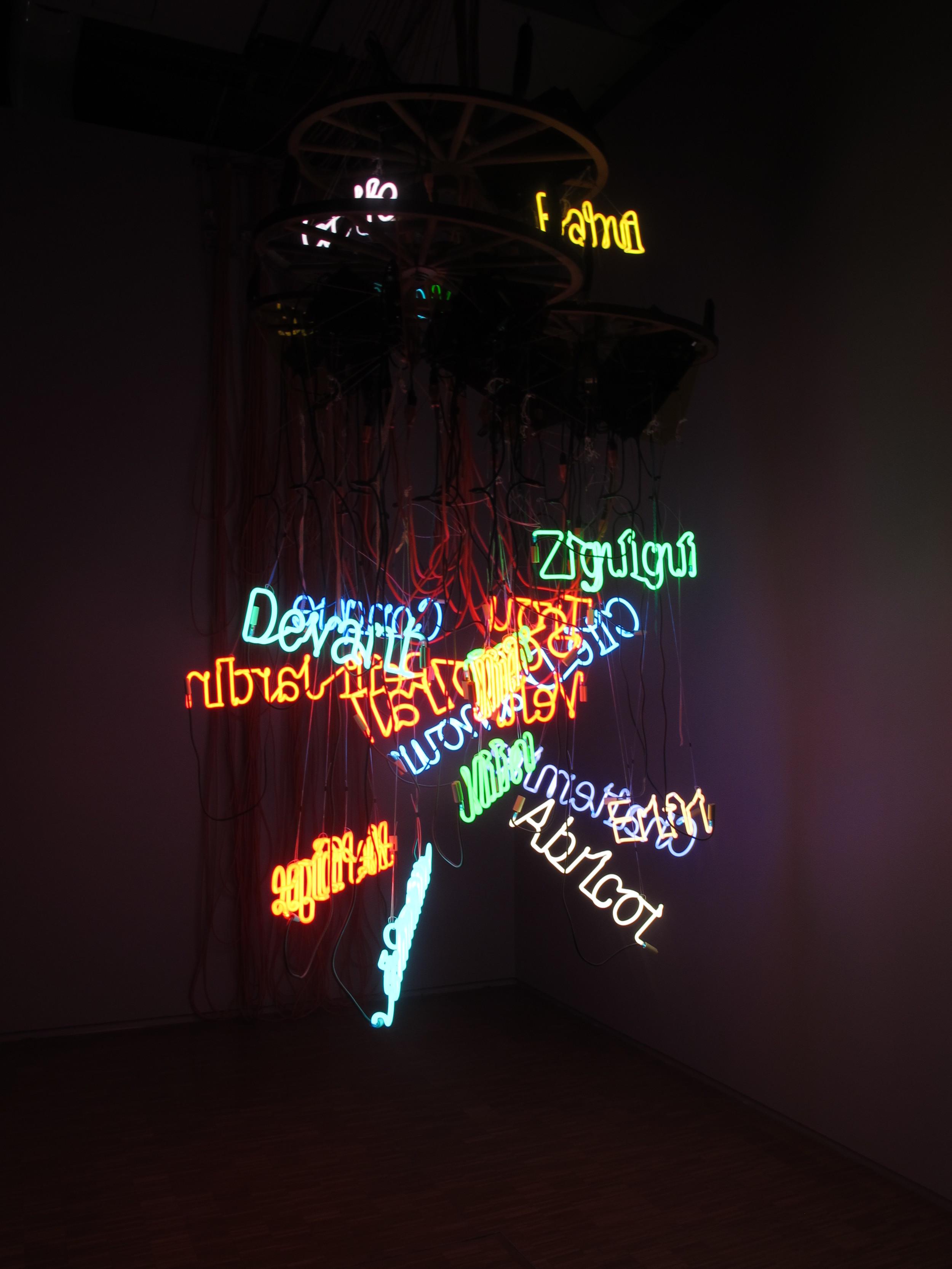 """Jason Rhoades """"Chatte de Beauburg"""" at the Centre Pompidou"""