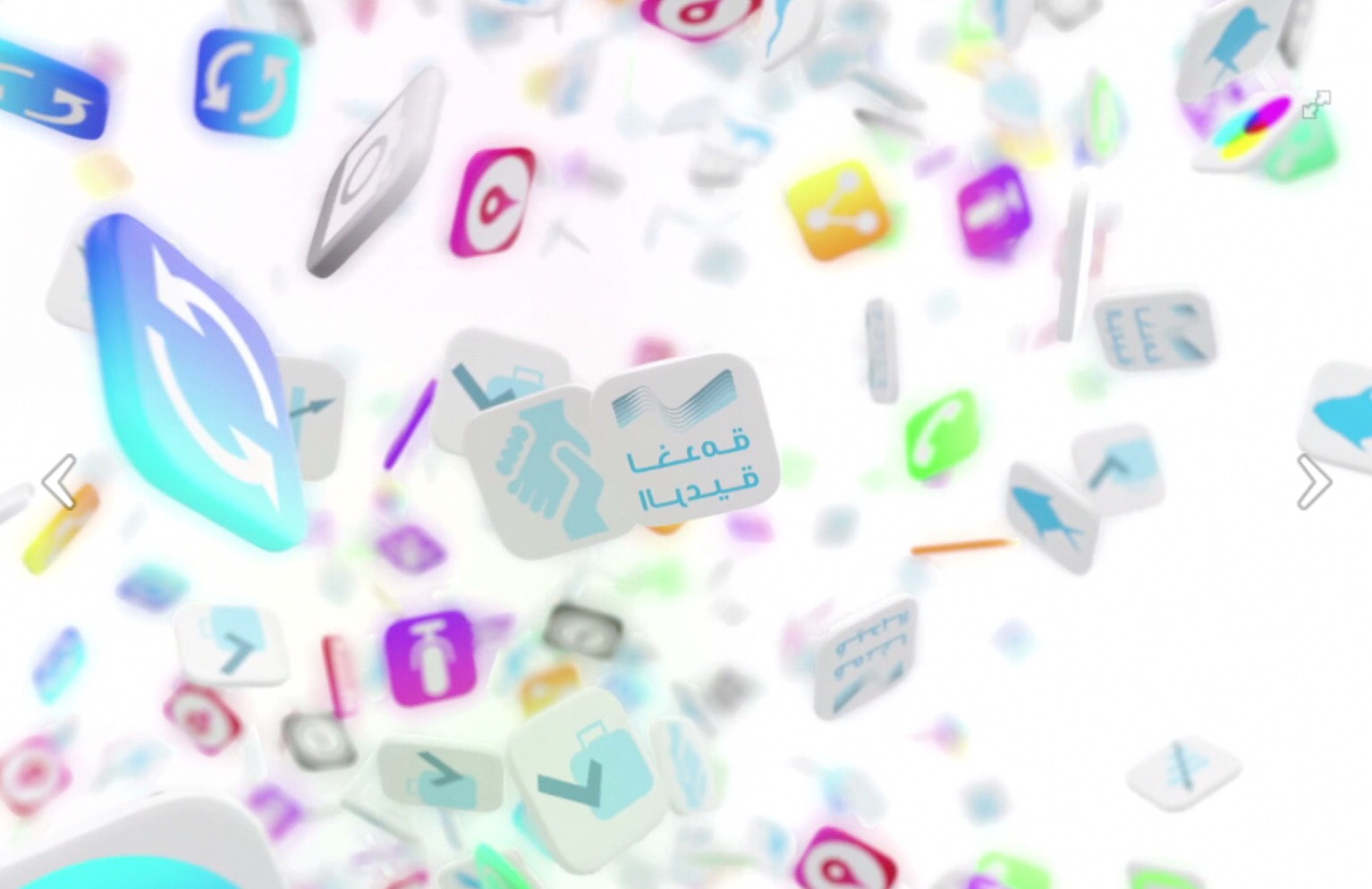 """A detail from GCC's installation """"A Wonderful World Under Construction"""""""