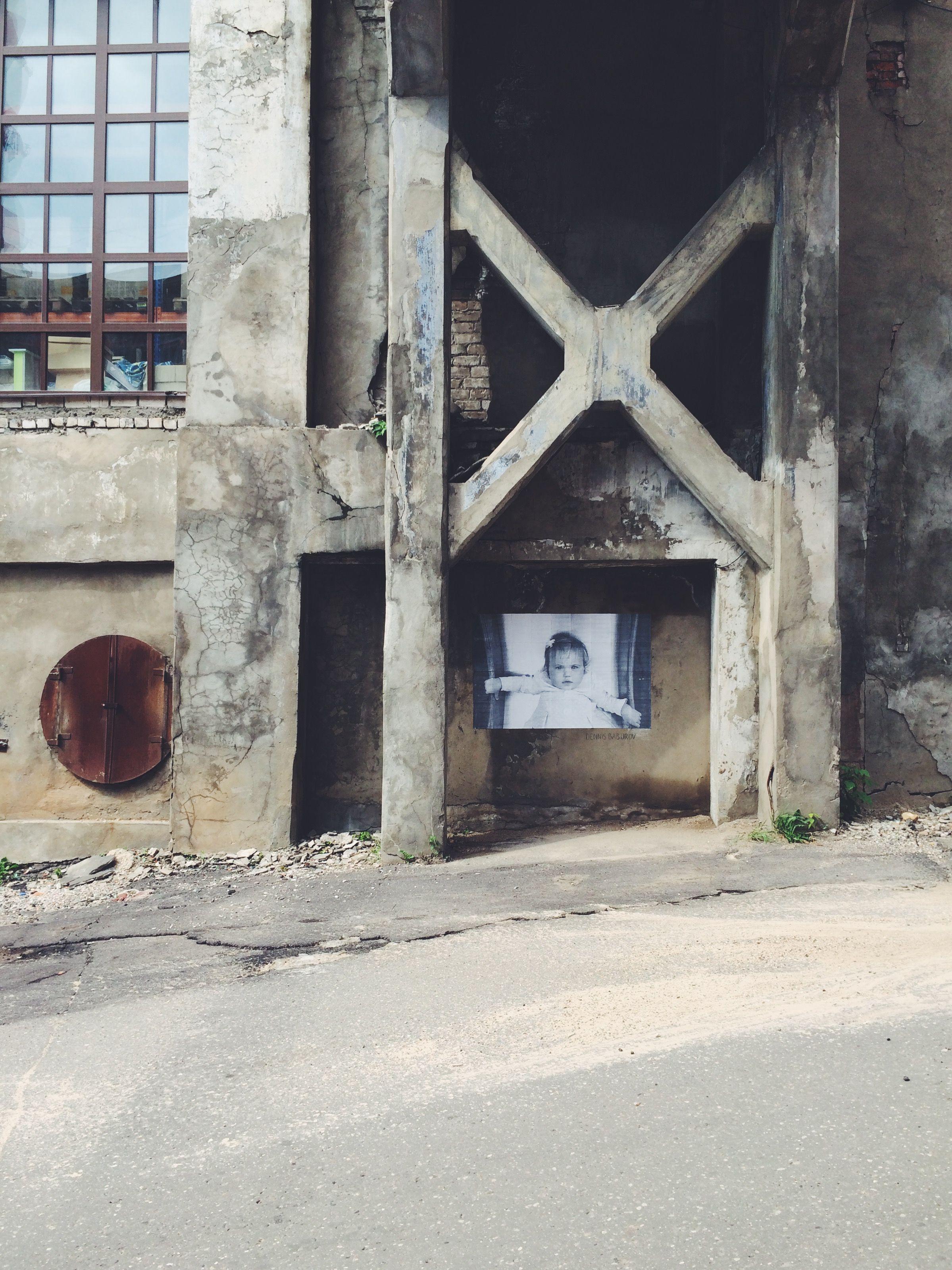 Collaborating with  #nimloft , pushing street art in Ivanovo.