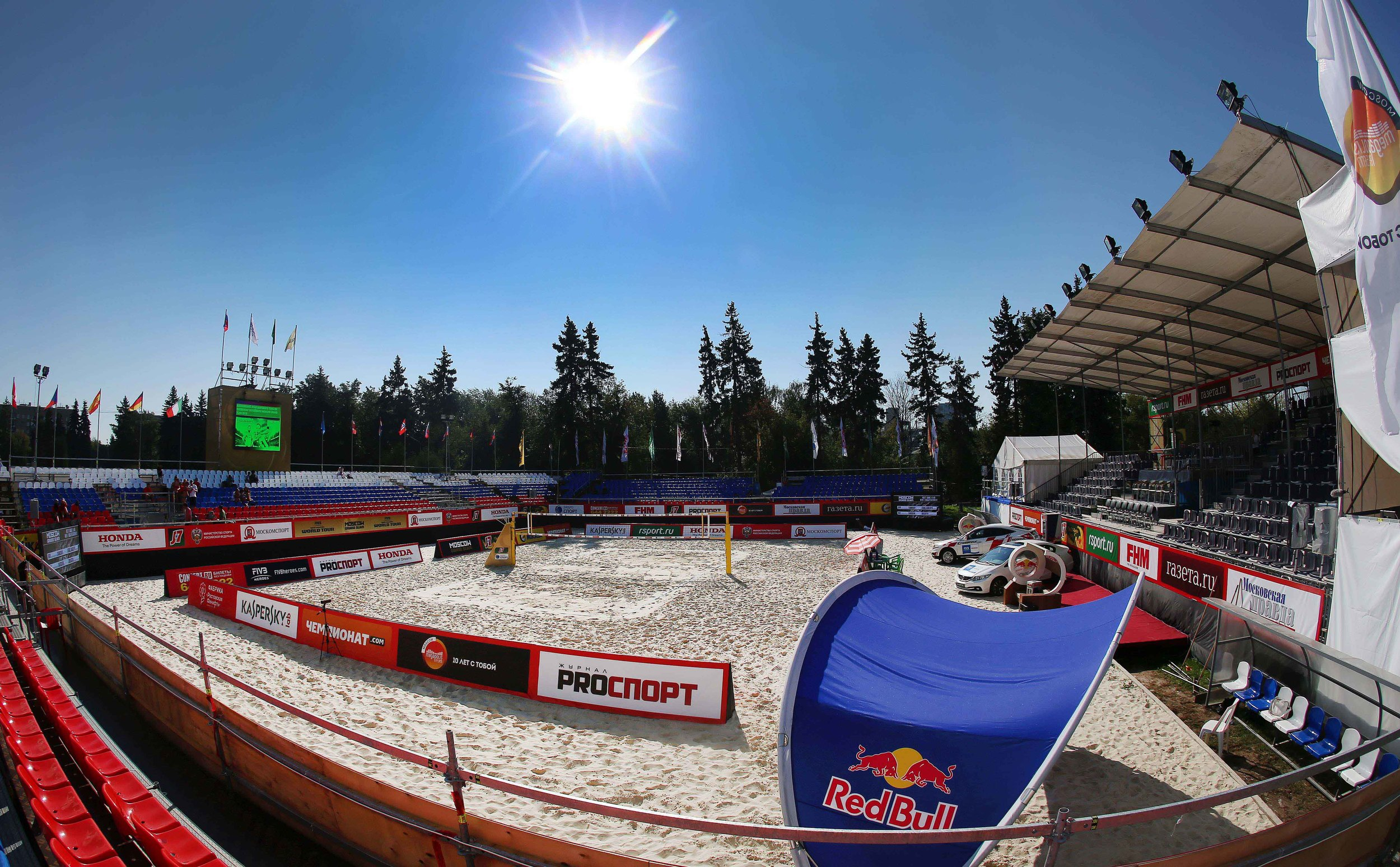 Center court at the Moscow Grand Slam Photo: FIVB