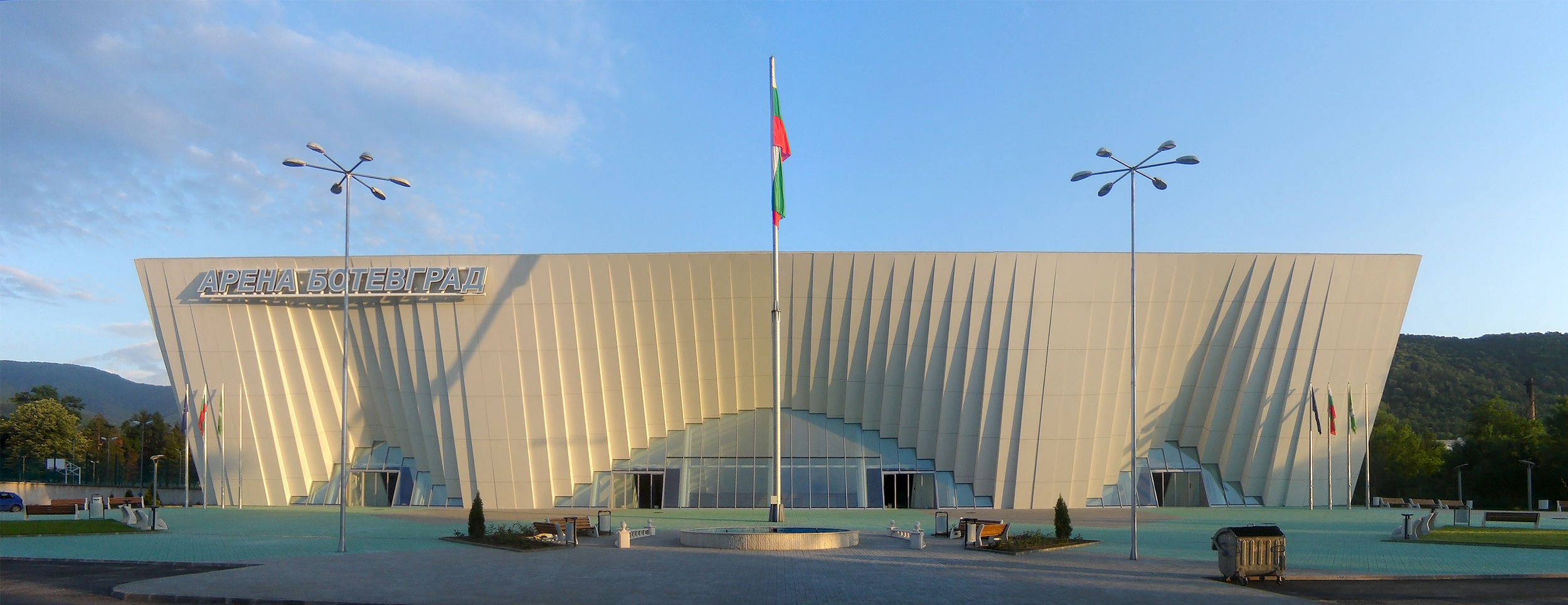 The teams will do battle in the Botevgrad Arena Sports Palace in Botevgrad, Bulgaria  Photo: Wikipedia