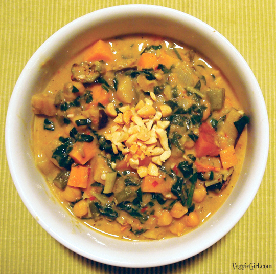 Groundnut Stew .jpg