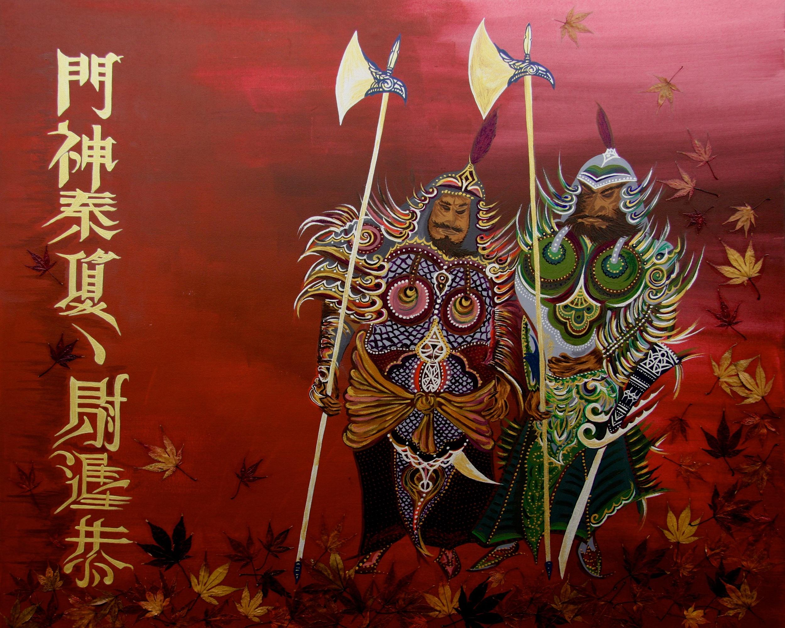 Qin Qiong & Yuchi Gong 100x120 Contact Feike for pricing info