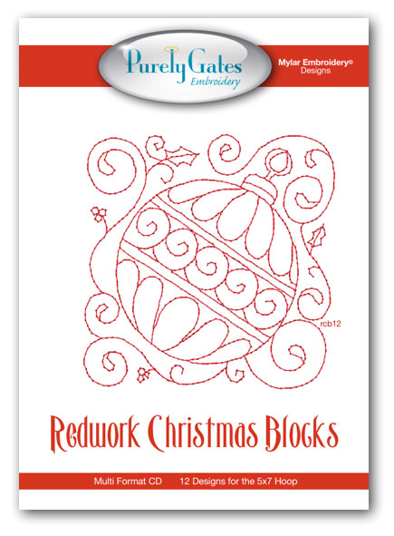 Redwork Christmas Blocks