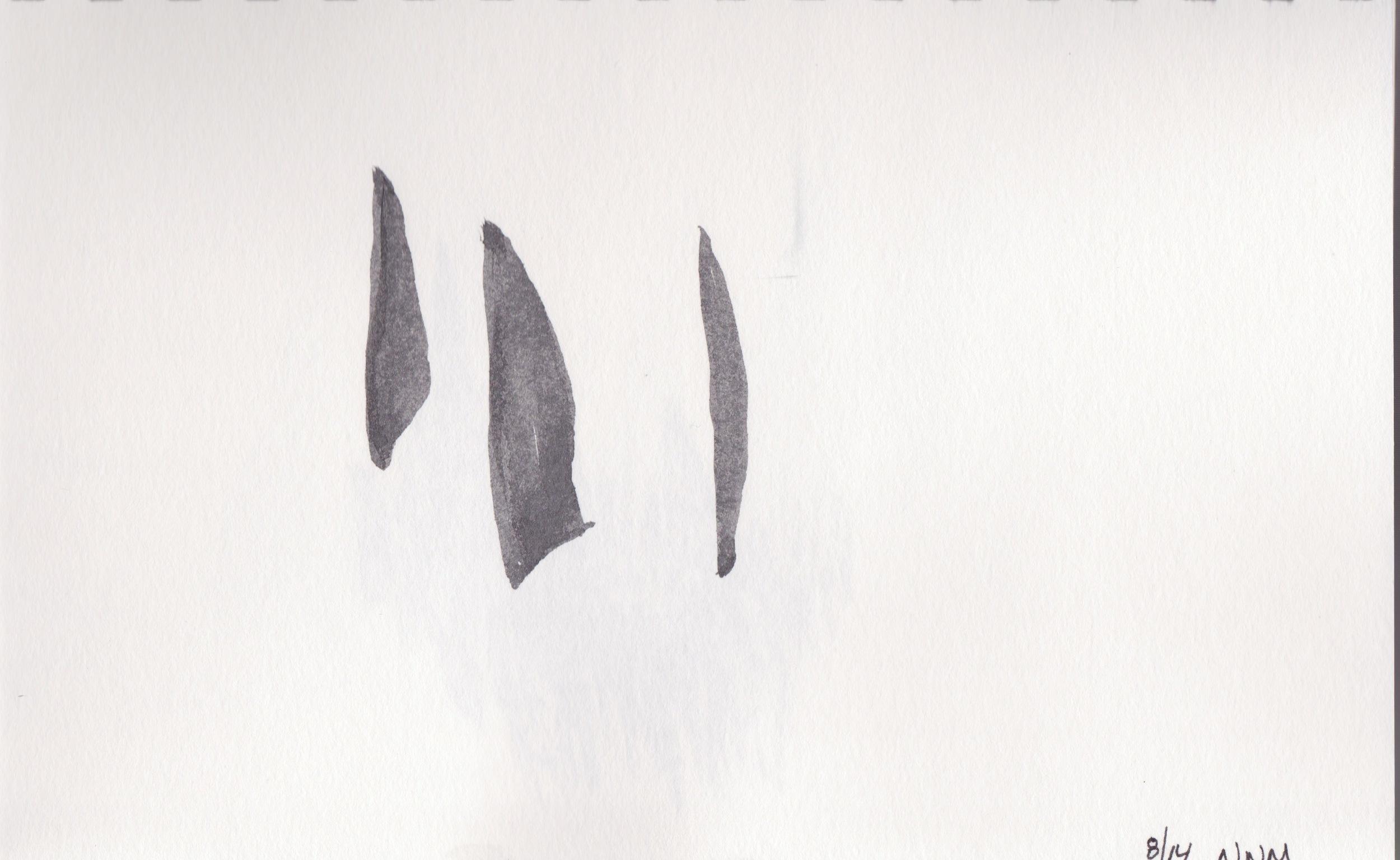Windscape 14.jpeg